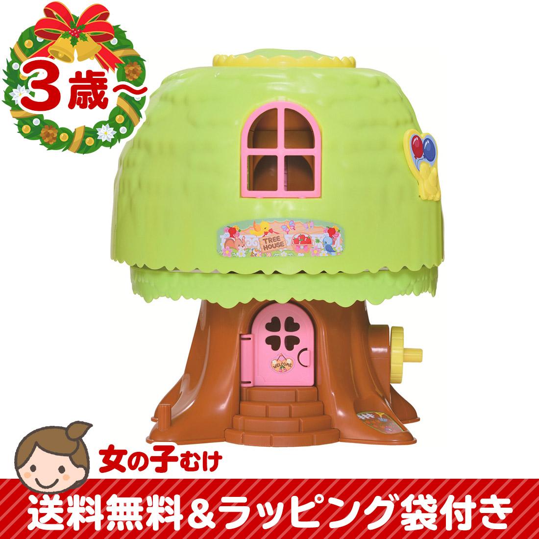 ☆クリスマスセット こえだちゃんの木のおうち|タカラトミーモール楽天市場店
