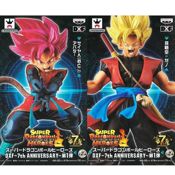 定番スタイル ≪送料無料 送料無料カード決済可能 ≫ 全2種セット ■スーパードラゴンボールヒーローズ ~7th ANNIVERSARY~ DXF 第1弾