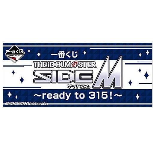 ≪送料無料 ≫ 2020秋冬新作 ■一番くじ アイドルマスター SideM 未開封1LOT販売 315 ready to : 価格