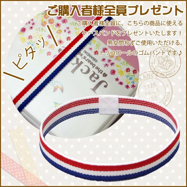 裁縫セット コンパクトタイプ 女の子 小学生/大人 ベージュ
