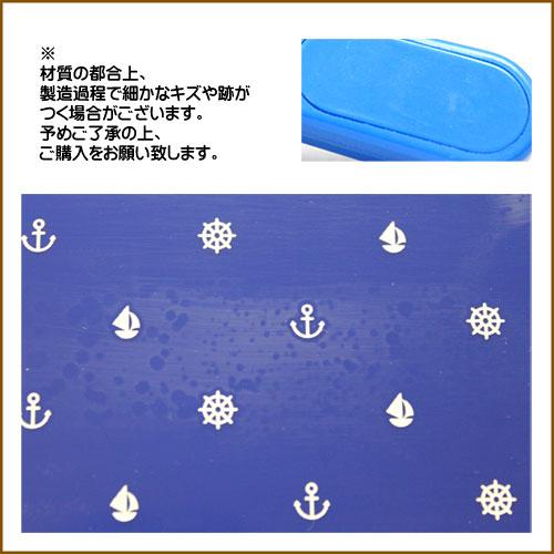 裁縫セット うす型タイプ ブルー 男の子/女の子/男女兼用 小学生/大人 青 RSL