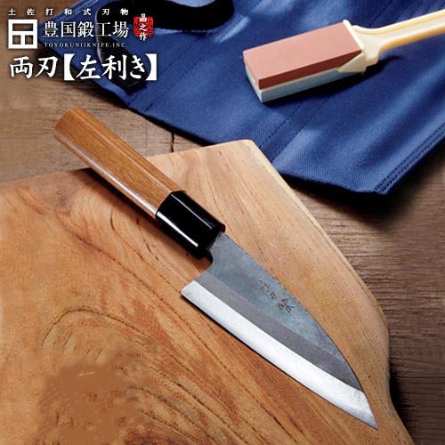 【左利き】男の包丁セット 和包丁 105 3寸 両刃 白鋼 ママ砥石付き