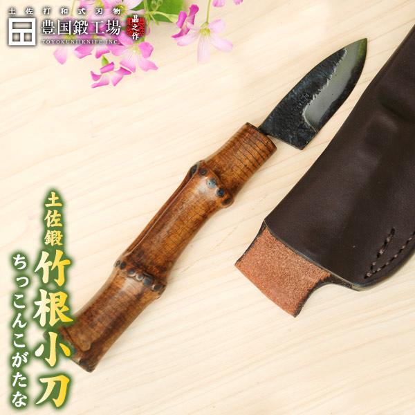 【現品限り】シースナイフ 47mm 両刃 青紙2号 ダマスカス15層 ペーパーナイフ 竹柄 牛革ケース 和式刃物 土佐打ち刃物 アウトドア キャンプ 工作 細工刀