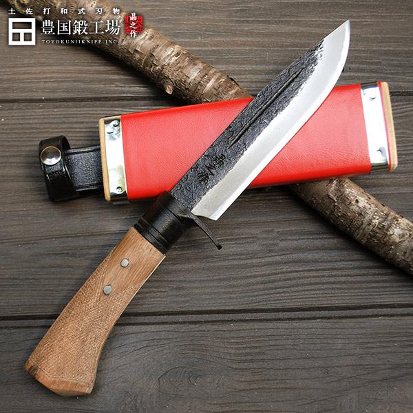 狩猟剣鉈 150mm 5寸 土佐オリジナル白鋼 チェッカー 木鞘赤レザー(合皮)バンド付