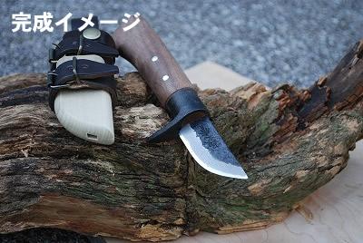 土佐鍛 豆鉈 両刃55用ハンドメイドキット 白鋼