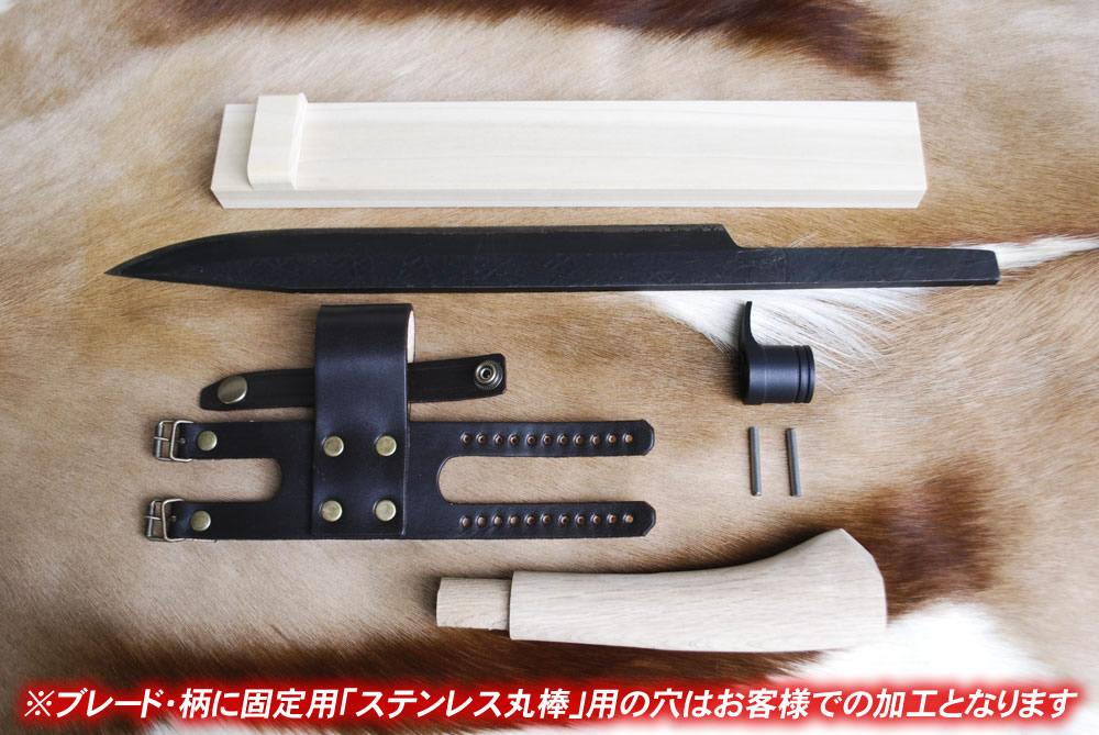 土佐剣鉈ハンドメイドキット9寸青SU鋼 黒ツバ輪