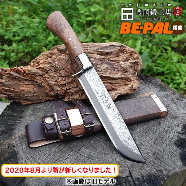 土佐鍛ダマスカス山遊鉈 木鞘(銅版オイルステン) 150