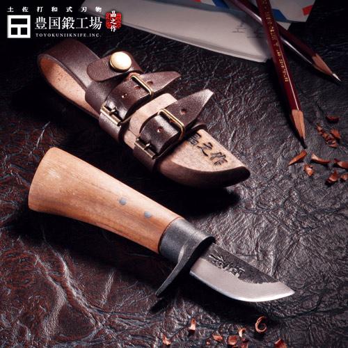 豆剣鉈 ダマスカス15層 青紙二号鋼 両刃 和式刃物 デスクナイフ【DIME 2013年5月号掲載】