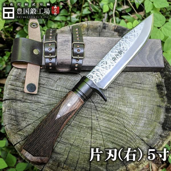 フロンティア剣鉈テェッカー150 白鋼 片刃
