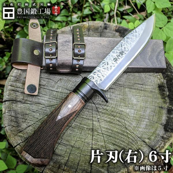 フロンティア剣鉈テェッカー180 白鋼 片刃