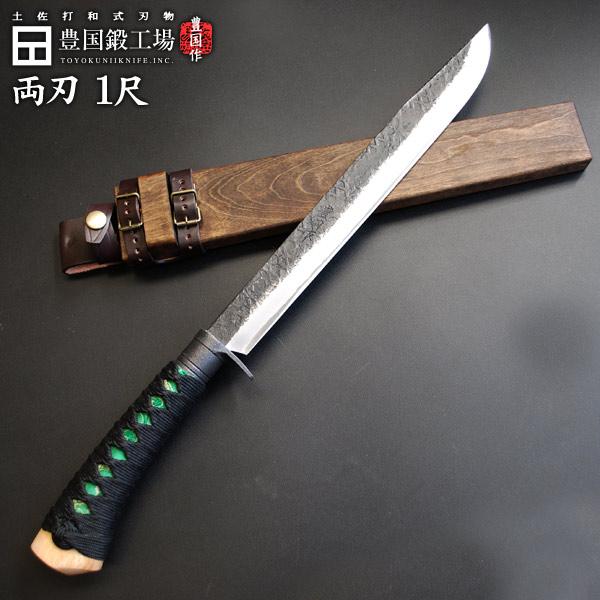 【完全予約販売】土佐維新狩猟刀 海宴刀【緑】【鞘オイルステン】