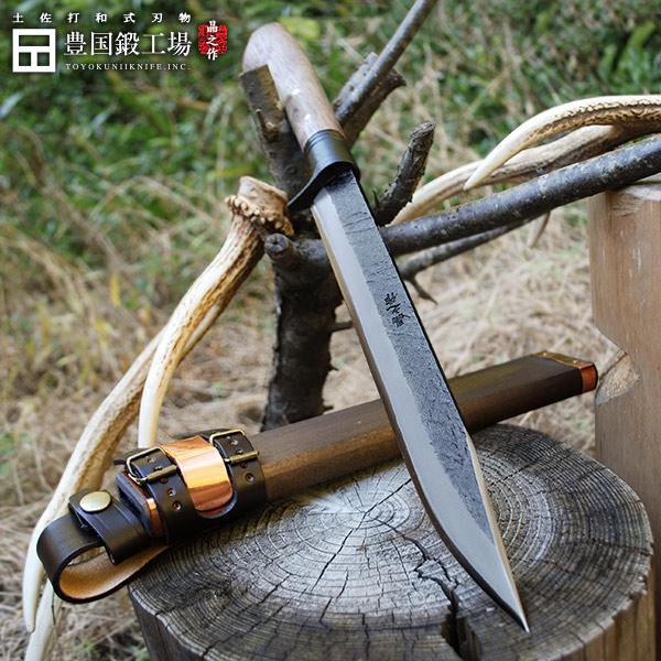 土佐古式狩猟ナイフ240 両刃 青2鋼 黒槌 樫柄オイルステン 黒ツバ 木鞘バンド付 晶之作