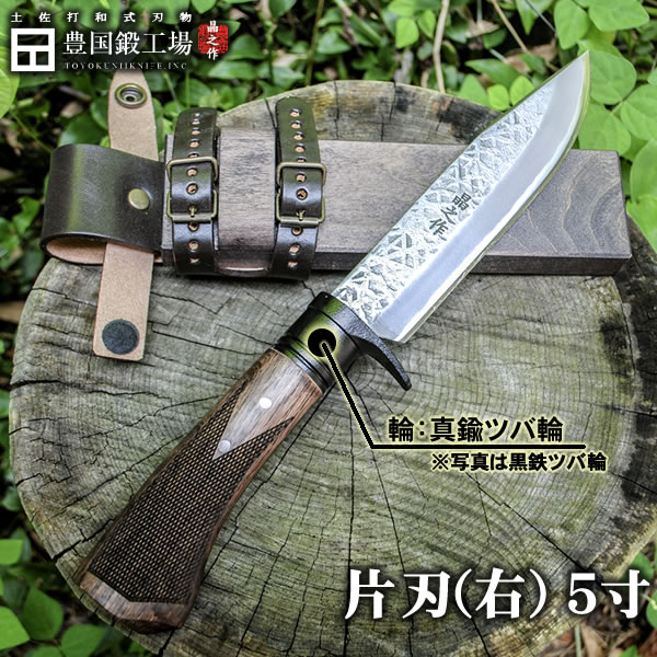 フロンティア剣鉈テェッカー150 青鋼2号 両刃 真鍮ツバ