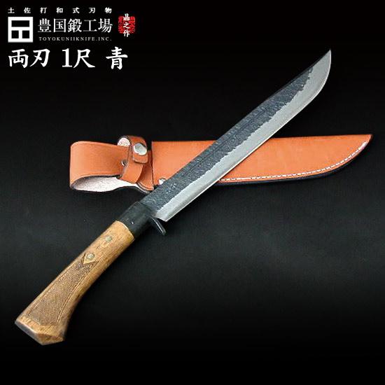 土佐剣鉈チェッカー300 両刃 青 黒槌
