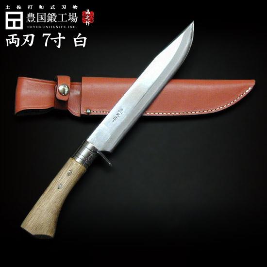 剣鉈210 両刃 白鋼 磨 樫柄 ステンツバ 皮サック 晶之作