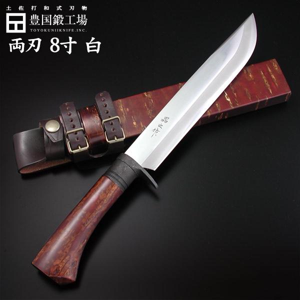 【予約販売】土佐剣鉈桜巻白鋼240磨
