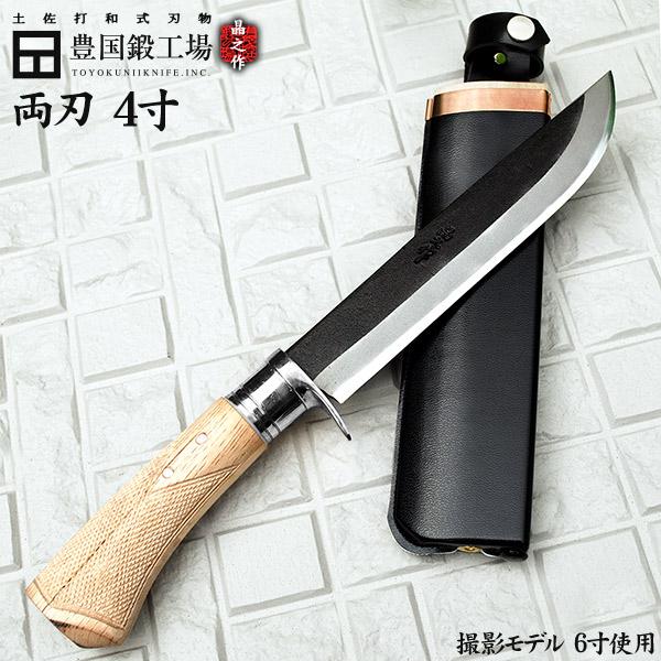 剣鉈 狩猟 120mm 4寸 白鋼 両刃 シースナイフ レザー巻木鞘付 有害駆除 アウトドア ステンツバ輪
