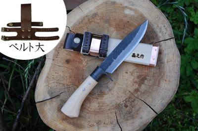 【TV放映】サバイバルアウトドア・ナイフ150 青 両刃/バンド大付