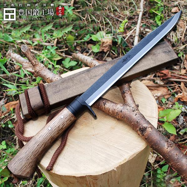 【完全予約制】土佐山嵐大型狩猟剣鉈【細幅】