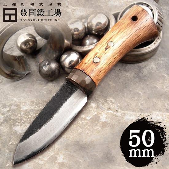 小型ですが切れ味 耐久性は土佐剣鉈と同じく最高級品 和式ミニミニ渓流刀 50mm ダマスカス 両刃 黒 休日 ハイクオリティ