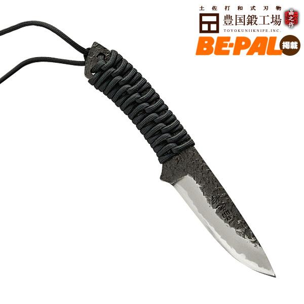 シースナイフ 和式刃物 作業刀 両刃 パラコード巻 アウトドアナイフ キャンプ ブッシュクラフト