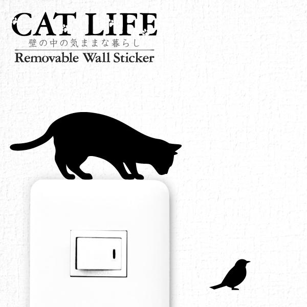 ねこの気ままな姿が愛らしい シルエット ウォールステッカー 猫 セール 登場から人気沸騰 CAT LIFE しなさだめ Wall story インテリア 卓抜 壁 シール 猫ステッカー 猫雑貨 かわいい 黒ねこ 簡単 デコレーション ねこ 雑貨 はがせる グッズ ネコ