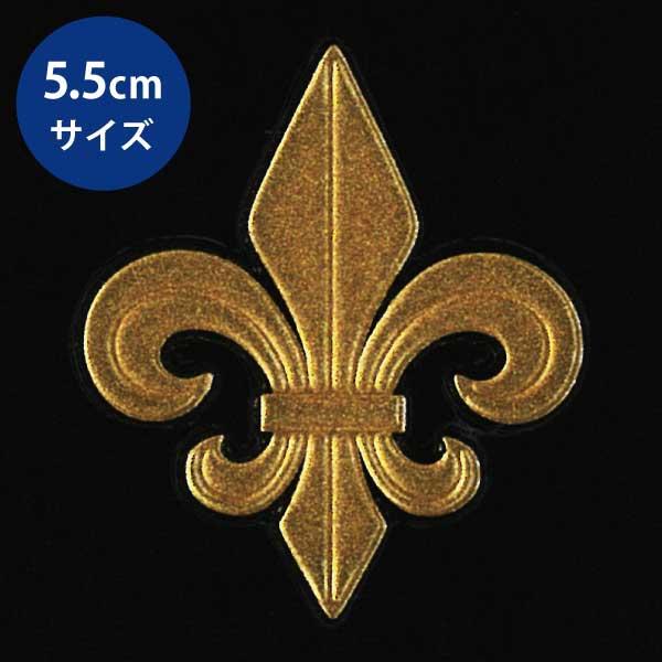 ご要望の多い大きめのサイズが登場 MARK 蒔絵シール ステッカー ユリの紋章 金 55mm シンボル スマホ フランス王家 マーク フルール ド シール リス 新色追加して再販 店舗 携帯 百合の紋章