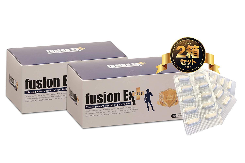 【正規販売店】[送料無料]フュージョン EXプラス 2箱(60カプセル) L-シトルリン クラチャイダム マカなど天然成分200種類を贅沢配合 fusion EX Plus 男性向け 自信 増大サプリ 活力