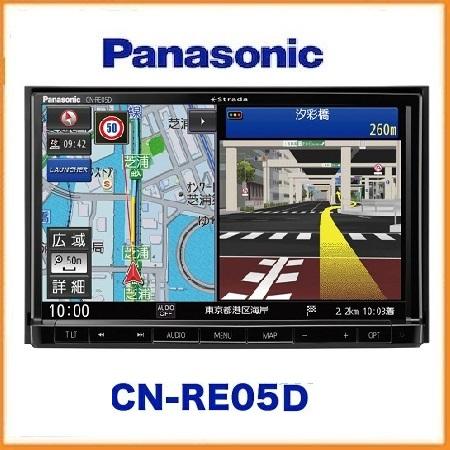 パナソニック ストラーダ7V型 SDナビゲーション フルセグ対応 CN-RE05D (在庫有り)