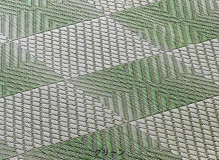 い草ラグ三条(茶染め)261×348cm