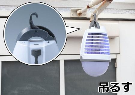 送料込 蚊取り器 殺虫器 虫撃退 ファッション通販 LEDライト モスキライトFP324 USB充電式 LEDライト付電撃殺虫器 非常ライト