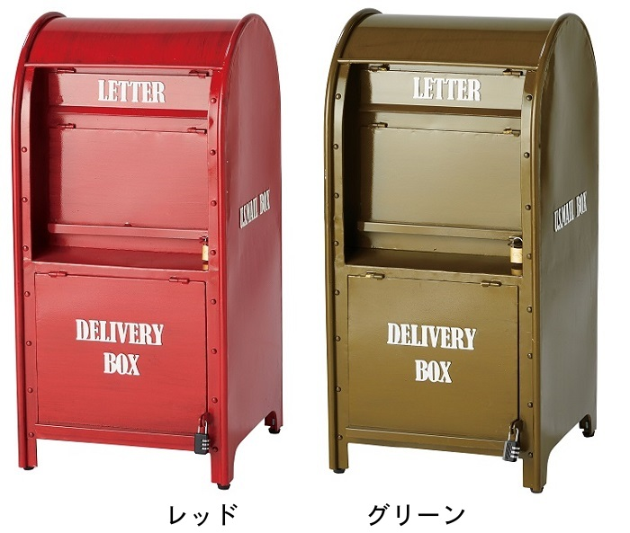 宅配メールボックス U.S.MAIL(レッド)(グリーン)