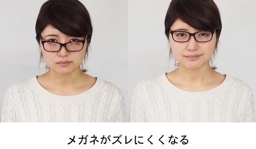 メガネ鼻あて・メガネズレ防止 洗えるメガネの鼻あてキャップ クリアー こちらの商品は郵送になります。(送料無料){代引き不可}