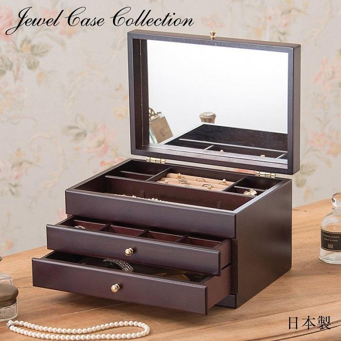商い ジュエリーボックス 貴重品収納 小物収納 2ツ引 人気商品 木製ジュエルケース 日本製