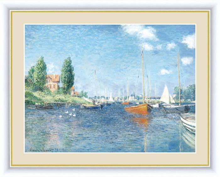 モネ 名画 版画 商品追加値下げ在庫復活 絵画 プレゼント 《週末限定タイムセール》 日本製 クロード F6 アルジャントゥィュ 赤いボート