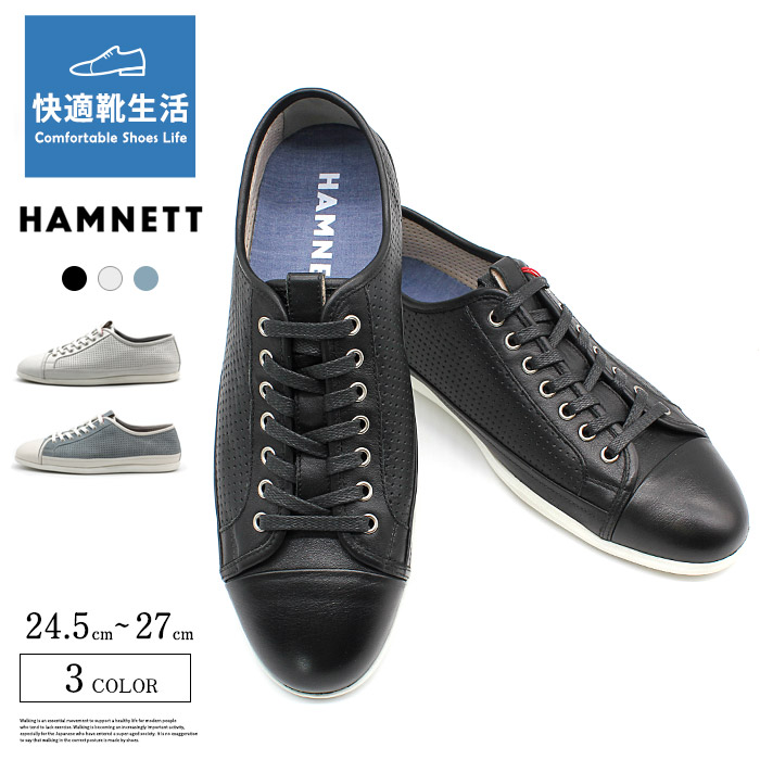 ハムネット 靴 本革 レザー スニーカー カジュアルシューズ メンズ 紳士 HAMNETT 37052