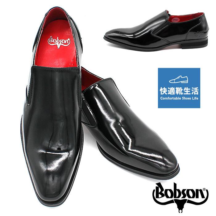 ボブソン BOBSON 靴 本革 日本製 ビジネスシューズ スリッポン 3E メンズ 紳士 202