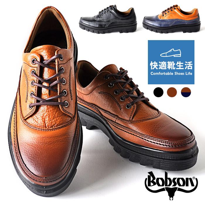ボブソン 靴 本革 日本製 カジュアルシューズ ウォーキング 軽量 3E メンズ 紳士 BOBSON 4355