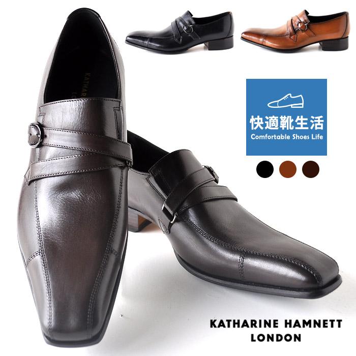キャサリンハムネットロンドン 靴 本革 ビジネスシューズ スリッポン ベルト ストラップ キングサイズ KATHARINE HAMNETT LONDON 31501