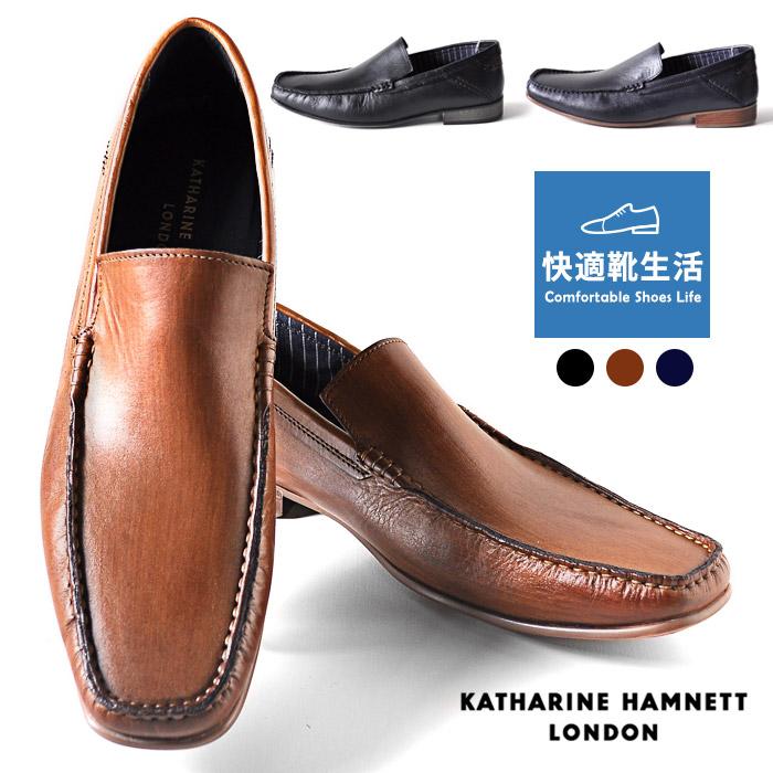 キャサリンハムネットロンドン 靴 本革 ビジネスシューズ ローファー スリッポン ビジカジ KATHARINE HAMNETT LONDON 31559