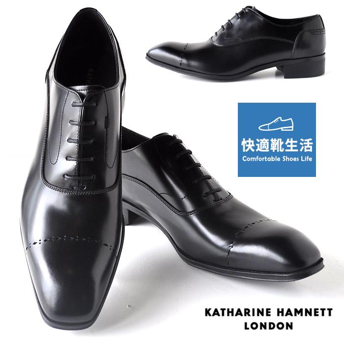 バーゲンセール ポイント10倍 送料無料 サイズ交換無料 キャサリンハムネットロンドン 靴 本革 ビジネスシューズ パーフォレーション 送料無料新品 ストレートチップ 3949 HAMNETT KATHARINE LONDON