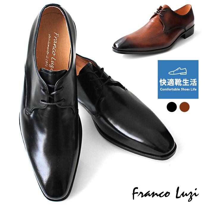 ビジネスシューズ 本革 日本製 メンズ プレーントゥ 外羽根 マッケイ レザー ドレスシューズ 紳士靴 靴 3E フランコルッチ franco luzi 3008