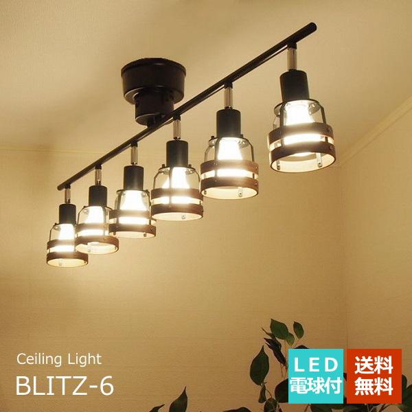 シーリングライト おしゃれ ライト 照明 間接照明 北欧 スポットライト LED かわいい 6畳 12畳 天井照明 カフェ風 リビング用 居間用 ダイニング用 食卓用 子供部屋 モダン ミッドセンチュリー 6灯シーリングライト TP-326