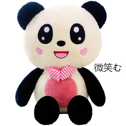 ぬいぐるみ パンダ 人形 特大 おもちゃ PANDA TOYS