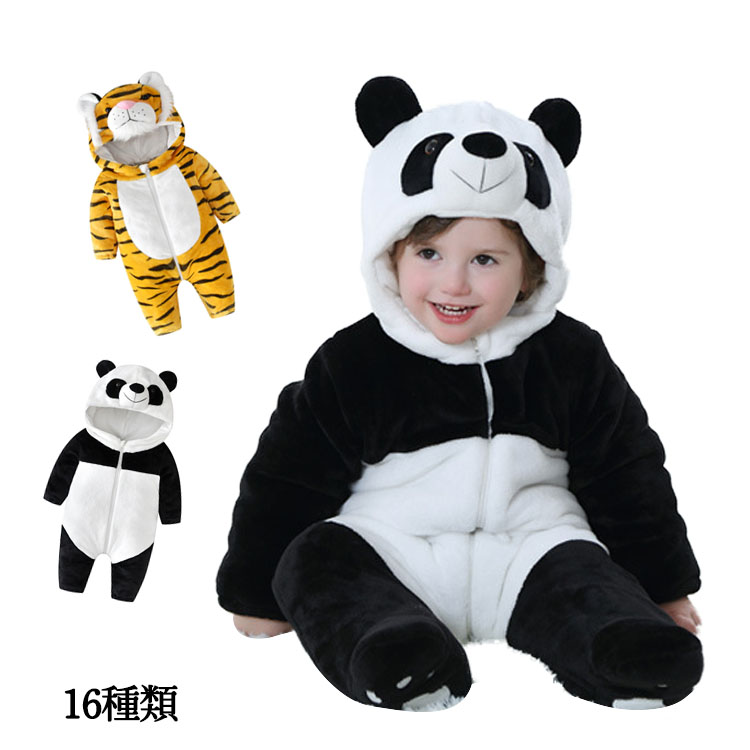42b3a4c688da8 It is a baby gift gift on clothes cold protection present birthday on all  child thick ...