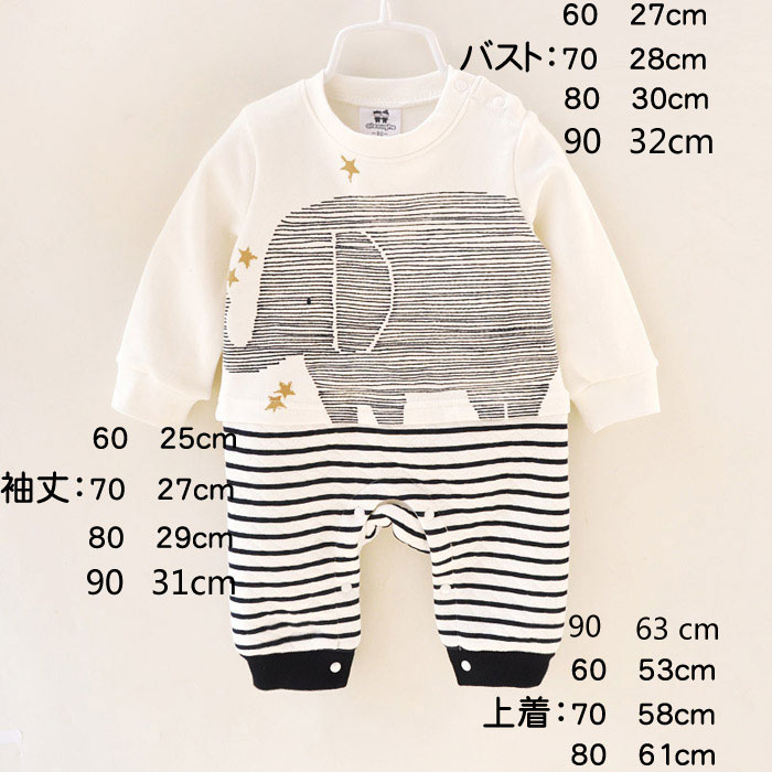 Toysland Children S Clothes Four Circle Boy Child Suit Boy Kids