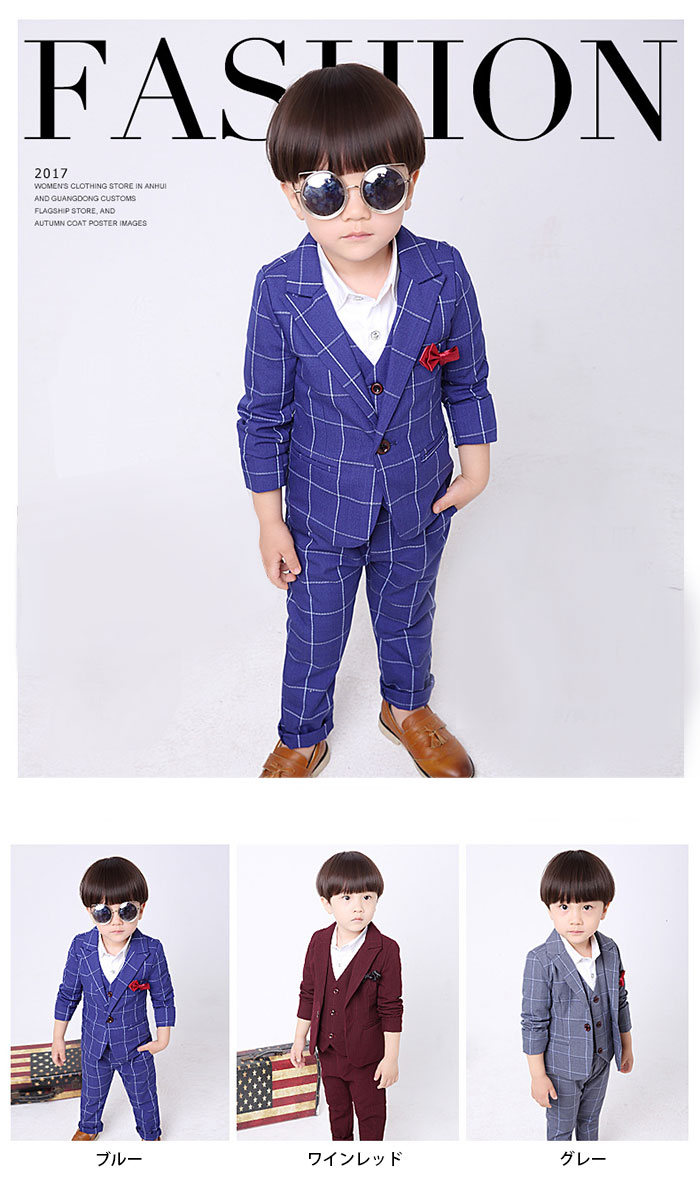 Toysland Formal Suit Boy Four Circle Graduation Ceremony Entrance
