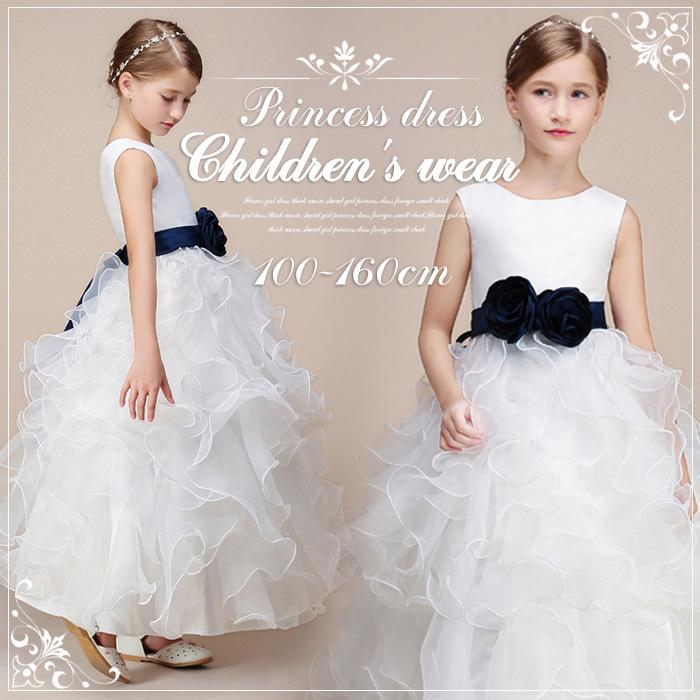 子供ドレス 女の子 ドレス 子どもドレス ワンピース ロング フォーマル プリンセス お姫様 ピアノ発表会 七五三 入学式 プリーツ