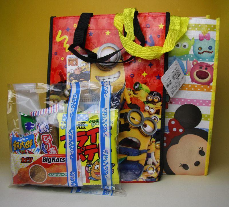 2~3営業日出荷できます 2020A/W新作送料無料 お歳暮 子供会向き駄菓子詰め合わせセット手提げバッグ入りお菓子セット #348A