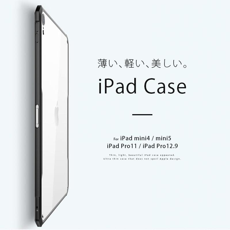 薄い 軽い 美しい 2020年 モデルもあり 超薄素材のiPadケース 専用設計でピッタリフィット 2021 2020 トイズマーケット ipad ケース 送料無料 2021年 iPad Pro11 ☆正規品新品未使用品 Pro12.9 mini mini2 mini3 第8世代 スマートカバー mini5 Air4 背面保護ケース プレゼント 側面 新型 iPadケース 最新 Air3 保護カバー 第7世代 Air2 アイテム勢ぞろい 父の日 軽量 mini4 ipadcase ギフト スマートケース